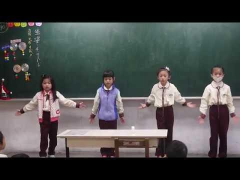 報佳音動作示範 - YouTube