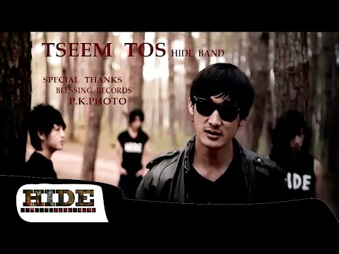 hide-tseem-tos-hide-band-channel