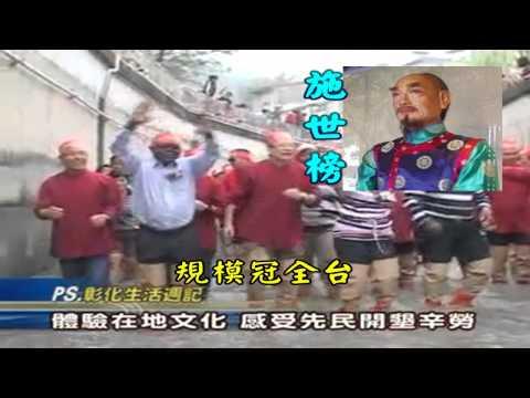唐山過台灣  - YouTube
