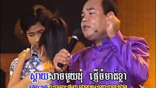 ២០ឆ្នាំក្នុងគុក/20 Chhnam Knong Kuok(Khmer Karaoke)