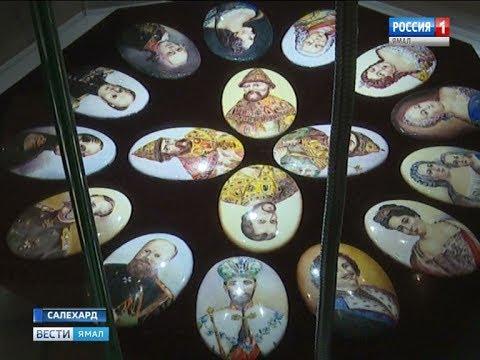 «Три века Русского Севера» в монетах, фарфоре и императорской грамоте: эпоха Романовых в музее Шемановского