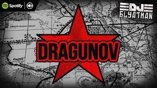 DJ Blyatman - Dragunov [ HARDBASS ]