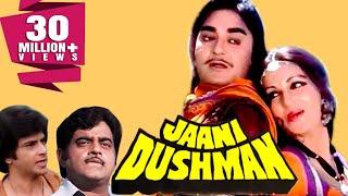 Jaani Dushman (1979) Full Hindi Movie | Sunil Dutt, Sanjeev Kumar, Jeetendra, Rekha, Reena Roy