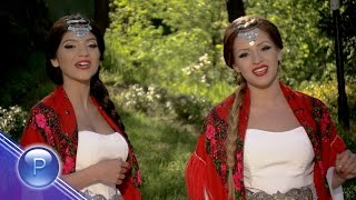KALINA & NEVENA - TI DA MI DOYDESH / Калини и Невена - Ти да ми дойдеш, 2015