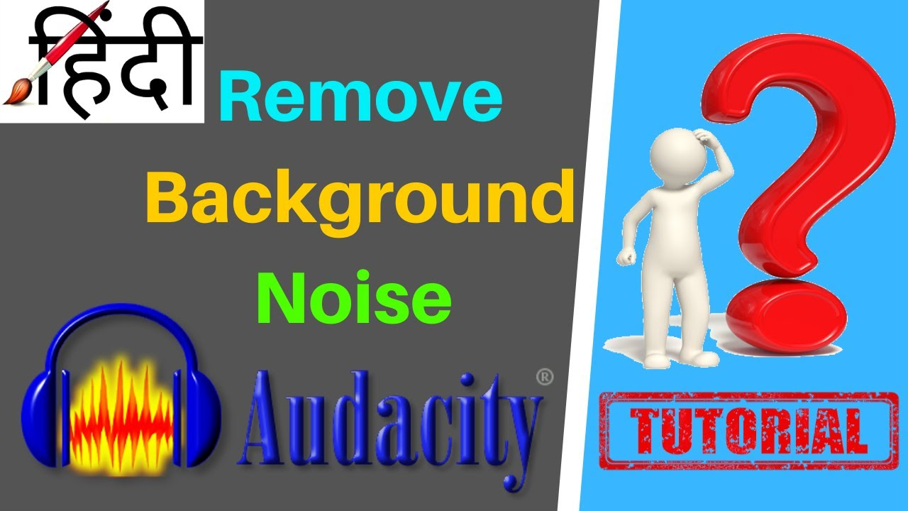Download thumbnail for Remove Background Noise From Your Audio Clip