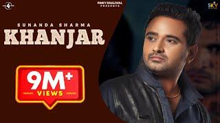 New Punjabi Song -