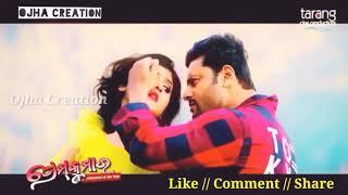 Sun Jara sun Jara || New Odia film Song || Human Sagar || Prem Kumar || New Whatsapp status video ||