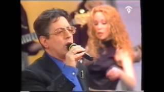 YACO LARA - GUARDA EL ULTIMO BAILE PARA MI