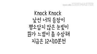 💡Mamamoo (마마무) - Decalcomanie (데칼코마니) - lyrics (가사)💡