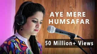 Aye Mere Humsafar | Cover By Amrita Nayak | Qayamat Se Qayamat Tak/All Is Well width=