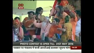 Win prizes by clicking pictures at Simhasta Kumbh Mela