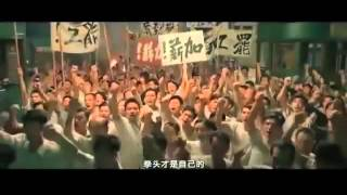 Película Ip Man 4 -   The Final Fight Official first Trailer 2013