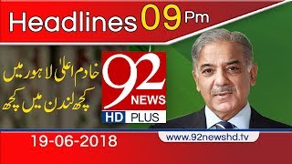 News Headlines | 9 :00 PM | 19 June 2018 | 92NewsHD