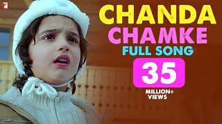 Chanda Chamke - Full Song   Fanaa   Aamir Khan   Kajol