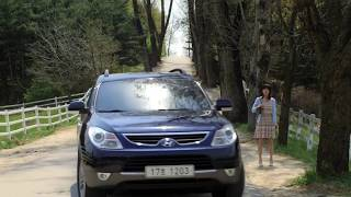 The Uninvited A Welcome Guest   Korean Movie Adults 2016   Trailer