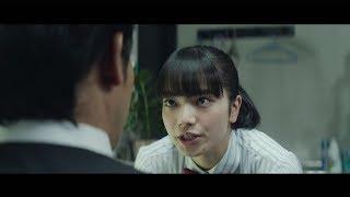 大泉洋×小松菜奈 映画「恋は雨上がりのように」主題歌入り特報公開 「フロントメモリー」を鈴木瑛美子がカバー