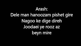 Arash ft  Helena One Day 2014  Lyrics