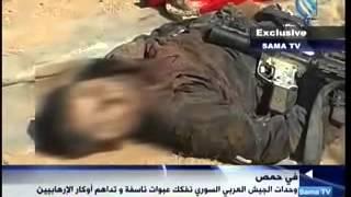 آخر التطورات الميدانية في حمص 9 10 2012