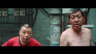 Vhils - Imprint (Beijing 2017) - Teaser nr 1