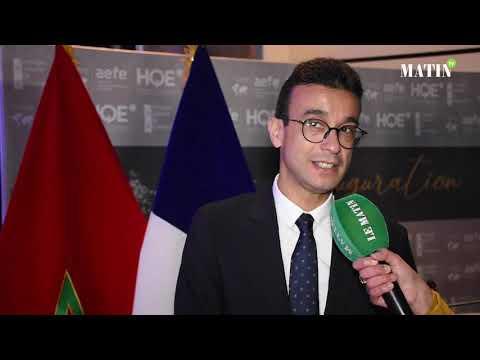 Video : Groupe scolaire La Résidence: inauguration de l'école Casa-Anfa