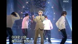 음악캠프 - People Crew - Second story to you, 피플크루 - 너에게 두번째 이야기, Music Camp 2002122