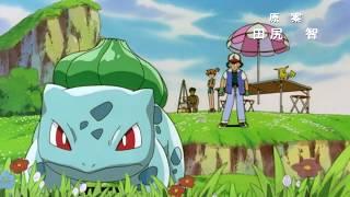 Pokémon - The Movie Intro [German HD]