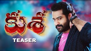 Jai Lava Kusa Teaser | Introducing KUSA - NTR, Nandamuri Kalyan Ram, Bobby