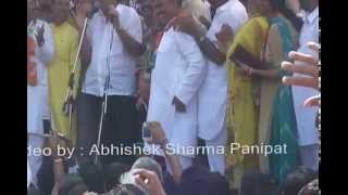 Bollywood Actor Sh Vinod Khanna Punjabi Speech in Panipat