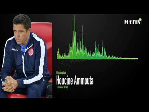 """Houcine Ammouta : """"La qualification se jouera sur deux matchs"""""""