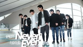 [APRICITY] GOT7 (갓세븐) - Never Ever Dance Cover