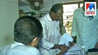 Vigilance raids at Chempanoda village office | Manorama News