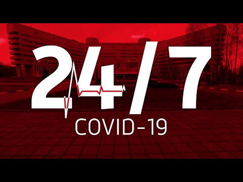 Программа «24/7 COVID-19»