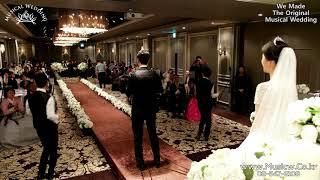 웨딩홀에 박상철이 떴다!!!!! 무조건 달려!! !! 완전꿀잼 신랑참여 노래, 댄스 이벤트 #박상철 #무조건