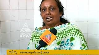 Manhandling youth in road : Police trying to save KB Ganesh Kumar