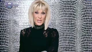 NELINA & TONI DACHEVA - SEBE SI BADI / Нелина и Тони Дачева - Себе си бъди