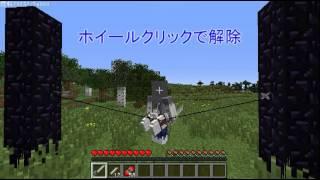 Shingeki no Kyojin mod for Minecraft