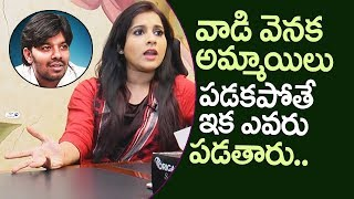 Anchor Rashmi Shocking Comments on Sudigali Sudheer Behavior | Rashmi Gautam Interview