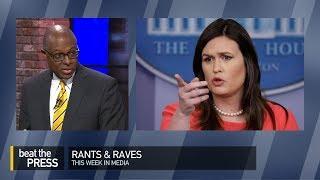 Rants & Raves: 06/14/19