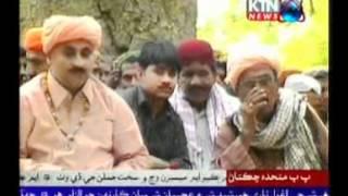 Dargah Rakhayal Shah jo 72 uris mubark Illahi Bux  Report ktn news ganda wah  15 03 2012 mpg 03342013827 03342016080 width=
