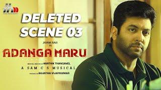 Adanga Maru Deleted Scene 03 | Jayam Ravi | Raashi Khanna | Karthik Thangavel | Munishkanth | HMM