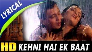 Kehni Hai Ek Baat With Lyrics | S. P. Balasubrahmanyam | Trinetra 1991 Songs | Mithun Chakraborty
