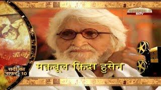Sadi Ka Safar   Episode 10