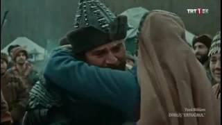 Sen Yanımdayken..- Halime & Ertuğrul