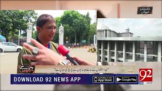 What do Indonesians think about Pakistani people? | 10 Nov 2018 | 92NewsHD
