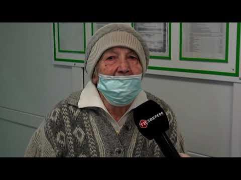 Вакцинация в городе Зверево