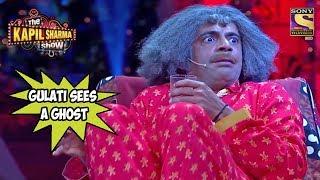 Dr. Gulati Sees A Ghost - The Kapil Sharma Show