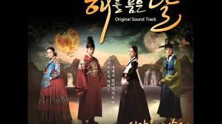 시간을 거슬러 (Back In Time) - Lyn (린)  OST The Moon Embraces The Sun Part 2