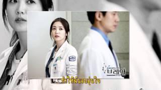 [Thai sub] OST. Brain : Closer (더 가까이) Kim Yeon Woo