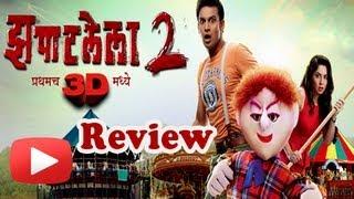 Zapatlela 2 3D - Marathi #MovieReview - Adinath Kothare, Sonalee Kulkarni, Sai Tamhankar
