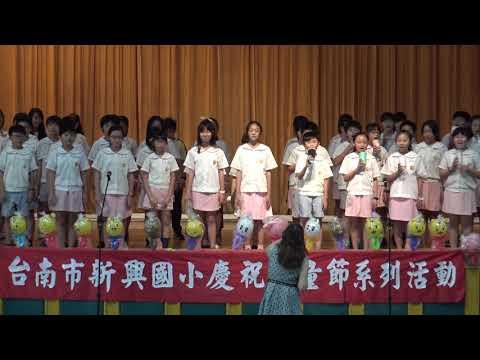 04 合唱團 - YouTube